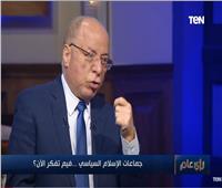 حلمي النمنم: أردوغان يستغل الإخوان للضغط على مصر | فيديو