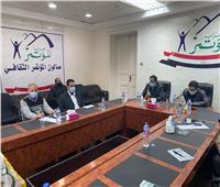 «المؤتمر» يعقد ثان اجتماعاتأمناء المحافظات استعداداً لماراثون المحليات