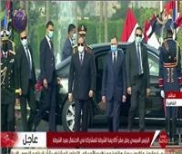لحظة وصول الرئيس السيسي لحضور حفل عيد الشرطة.. فيديو