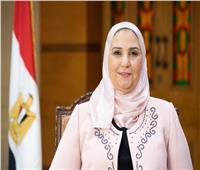 وزيرة التضامن: نستهدف محو أمية سيدات الدعم النقدي