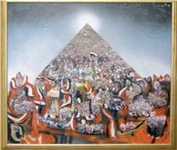 الذات والعائلة والسياسة فى أدب «النونفيكشن» فى مصر: