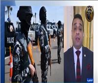 خبير: الداخلية تتبع خيوط التنظيم الإرهابي إلكترونيا.. فيديو