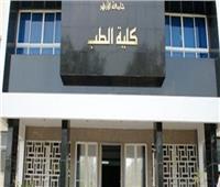 هدوء في امتحان الفرقة السادسة بكلية طب بنات الأزهر بالقاهرة