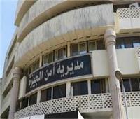 «أمن الجيزة» يرفع 218 حالة إشغال للمحال والمقاهي وإزالة الأكشاك المخالفة