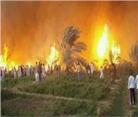 السيطرة على حريق في زراعات القصب بنجع حمادي
