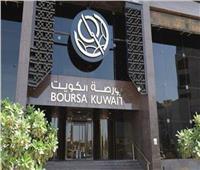 بورصة الكويت تختتم تعاملات جلسة اليوم في المنطقة الخضراء