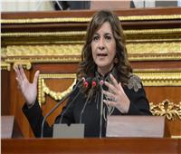 وزيرة الهجرة تستعرض جهود حل أزمة العالقين المصريين خلال «كورونا»