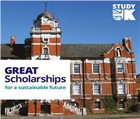 المجلس الثقافي البريطاني يعلن عن 26 منحة دراسية للطلاب