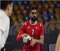 مونديال اليد 2021 | اليابان تفوز على البحرين