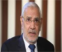 بينهم أبو الفتوح وحسن مالك.. إدراج 50 من قيادات الإخوان على قوائم الإرهاب