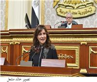 برلمانية لوزيرة الهجرة: المواطن بالخارج لا يشعر بمجهودات الوزارة 