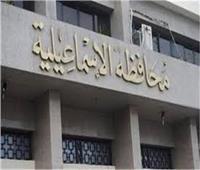 الإسماعيلية في 24 ساعة.. قناة السويس توضح حقيقة حادث المجرى الملاحي