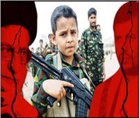 «اليمن» يدعو العالم للتعاطي مع قرار أمريكا بتصنيف الحوثيين جماعة إرهابية