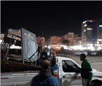 إزالة 150 مخالفة إشغال طريق والتحفظ على 27 شيشة بكفر الدوار