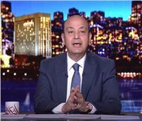 عمرو أديب: أنا من الذين استفادوا بشكل مباشر من ثورة 25 يناير
