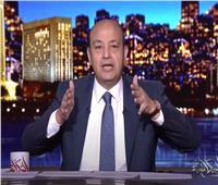عمرو أديب عن ثورة 25 يناير: «الإخوان خدوا شجرة التفاح كلها»