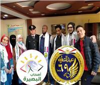 «أصحاب الشرطة».. مبادرة المكفوفين وضعاف البصر بشمال سيناء