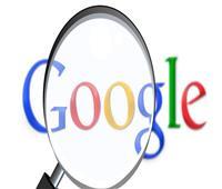 جوجل تطرح تحديثا جديدا لمحرك بحثها الأشهر في العالم