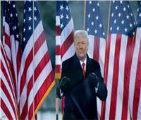بعد ترك منصبه.. التاريخ يحمل مفاجأة لـ دونالد ترامب