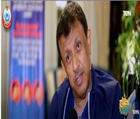 بدر الذياب : يجب أن نقف احتراما لوزارة الصحة والحكومة المصرية | فيديو