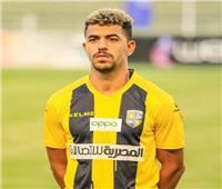 رسمياً .. محمد عصام لاعب المقاولون ينتقل للبنك الأهلي