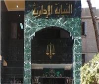 إحالة مدير عام الإدارات الهندسية و2 آخرين بحي الهرم للمحاكمة العاجلة