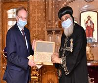 البابا تواضروس يستقبل سفير الاتحاد الأوروبي