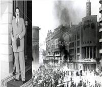 ملف خاص  وثائق حريق القاهرة.. لماذا اختفى وزير الداخلية؟