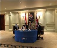 تعاون بين «بترول وتعدينْ السويس» و«الجامعة البريطانية» لتطوير البحث العلمي