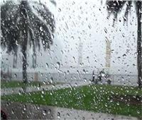 الأرصاد تحذر من الطقس غدا.. و9 مناطق تشهد سقوط أمطار