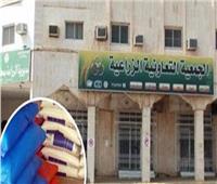 «الوقائع المصرية» تنشر قرارات تخص الجمعيات التعاونية الزراعية بالبحيرة