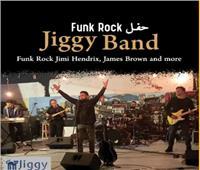 «JIGGY باند» على مسرح الساقية.. الأربعاء