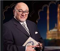 خالد الجندي: تطبيق الإجراءات الاحترازية لمواجهة كورونا من الإسلام