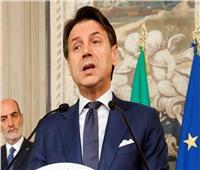 الرئيس الإيطالي يقبل استقالة رئيس الوزراء جوزيبي كونتي