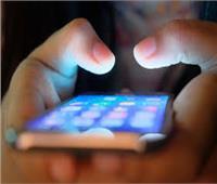 ابحث عن هاتفك الضائع بهذه الطريقة