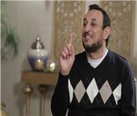 رمضان عبد المعز يوضح أهمية «الرضا» بقضاء الله وقدره