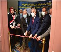 افتتاح أول معمل لاختبار بطاريات السيارات الكهربائية بميناء بورسعيد