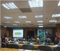 الأمين العام لمنظمة الجمارك يدعو الأعضاء لاحتضان التحول الرقمي على الحدود
