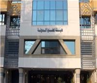 بالأسماء| لجنة عليا من «قضايا الدولة» تُشرف على انتخابات «المحامين»