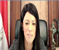 «المشاط»: جائحة كورونا لم تعرقل جهود التنمية