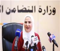 «التضامن» تعلن شروط جديدة لمسابقة الأم المثالية هذا العام