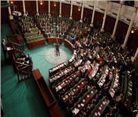 البرلمان التونسي يمنح الثقة للوزراء الجدد في حكومة «المشيشي»