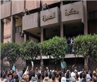 الأربعاء.. محاكمة 11 متهمًا بقضية «فساد القمح الكبرى»