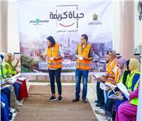 متابعة دورية لمشروع حياة كريمة بمدينة مطوبس