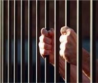 حبس عاطل بحوزته مخدرات بالمطرية