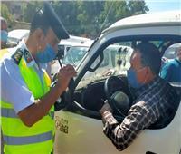 تحرير 462 محضرا لعدم الالتزام بارتداء الكمامات في حملة بالجيزة