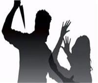 بسبب المشاكل الأسرية.. زوج يتخلص من زوجته بالوراق