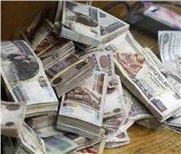 القبض على رئيس وحدة محلية وموظفين بتهمة إهدار المال العام