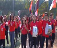 «التعليم» تطلق فيديو كليب لمحاربة التعصب داخل الأندية المصرية