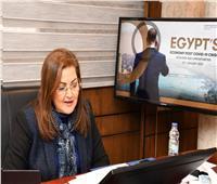 هالة السعيد: مصر تحتل المرتبة 93 من 141 دولة في مؤشر التنافسية العالمي